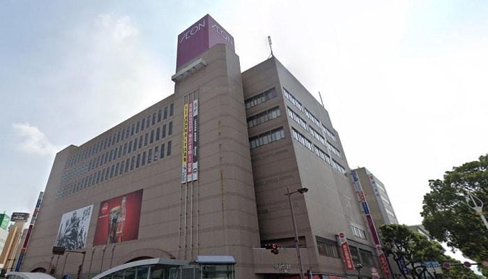イオン鹿児島中央店