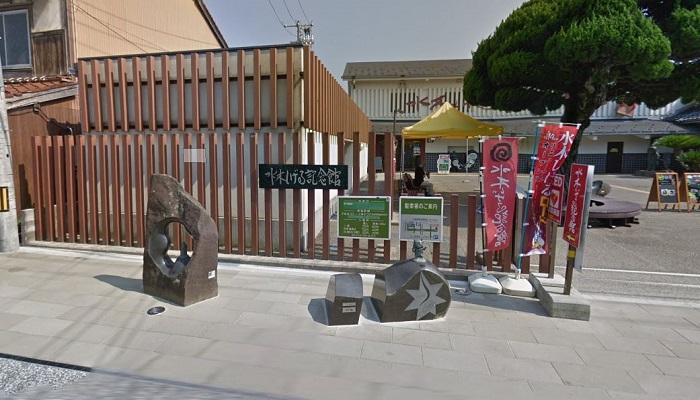 水木しげるロード&水木しげる記念館