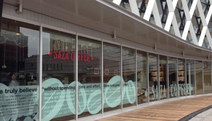 サザコーヒー水戸駅店